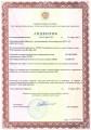 Лицензия УО-12-108-2725 от 13.03.2017г. на изготовление оборудования (12) для ядерной установки