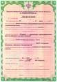 Лицензия УФСБ РФ №995 от 24.07.2017г.